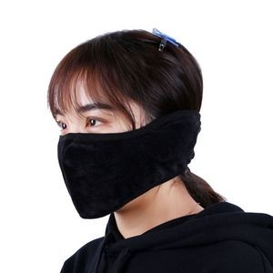 Unisex Winter Cold-Proof Mouth Mask